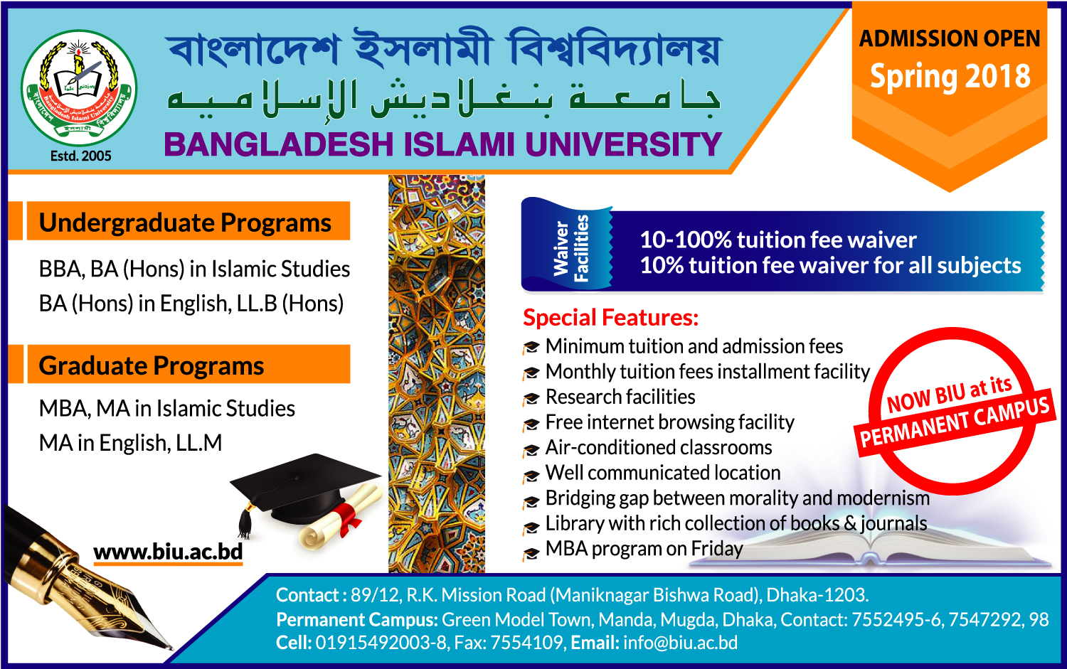 Admission Open of Spring Semester 2018
